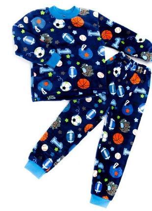 Пижама на манжете темно-синего цвета цветная рваная махра