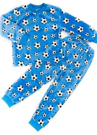 Пижама на манжете голубого цвета махра футболист