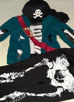 Карнавальный костюм пирата 8-10 лет.