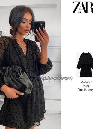 Zara платье 🥻