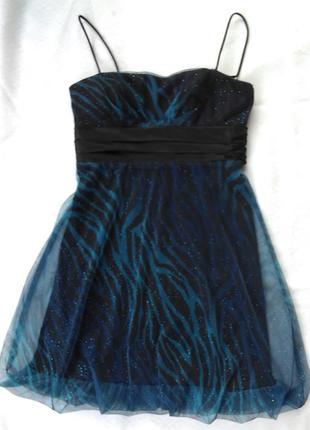 Распродажа!!! элегантное платье для любого торжества sumpappa rel