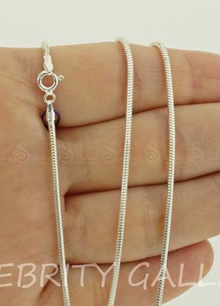 Серебряная цепочка sr т140 sn 50 серебро 925