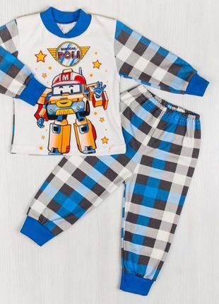 Пижама комбинирована интерлок синего цвета