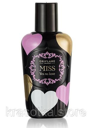 Парфюмированный спрей для тела miss yes to love