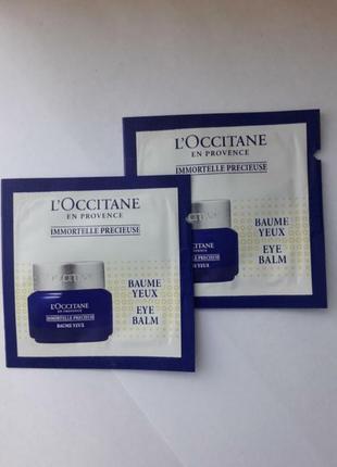 L'occitane бальзам для шкіри навколо очей безсмертник  1 мл