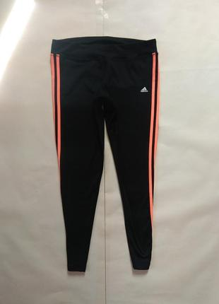 Брендовые спортивные штаны леггинсы adidas, 14 pазмер.