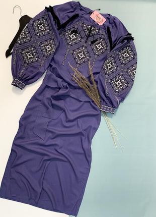 Вишита сукня максі нова