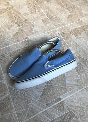 Vans slip-on blue thrasher