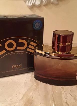 Элегантный аромат для мужчин от prive parfums code