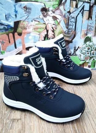 Зимние ботинки ❄️ теплые зима на меху высокие кроссовки