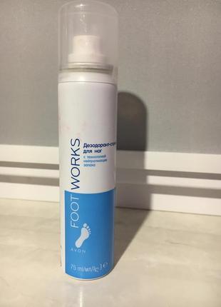 Дезодорант-спрей для ног avon, эйвон,75 мл