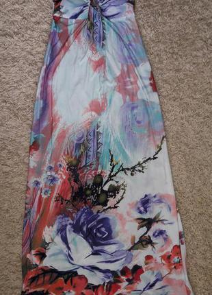 Довге плаття