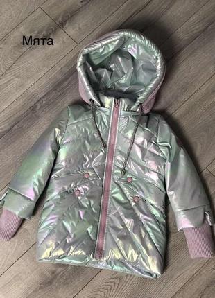 Неймовірно красива весняна куртка, весенняя куртка