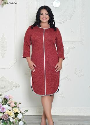 Платье трикотажное теплое с люрексом