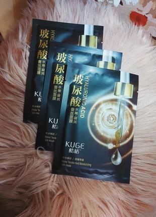 Тканевая маска для лица/корейская маска/маска для лица маска для обличчя
