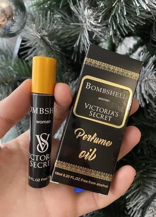 Масляні парфуми