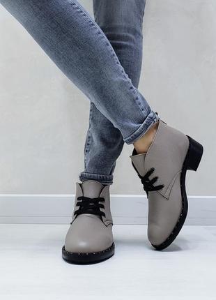 Ботинки кожаные р35-41 бежевые полуботинки сапоги ботильоны черевики шкіряні ботильйони
