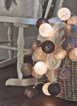 Декоратиная лампа шарики, гирлянда светодиодная на батарейках