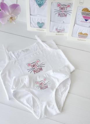 Комплект нижнего белья для девочки 5-6 лет, турция