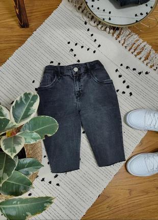Велосипедки джинсовые шорты