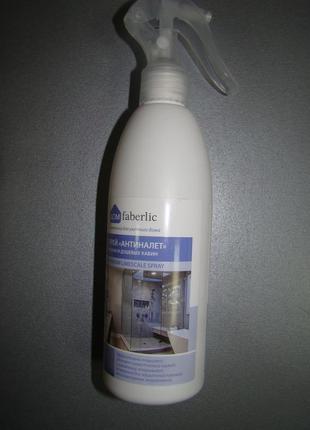 Спрей «антиналет» для ванн и душевых кабин