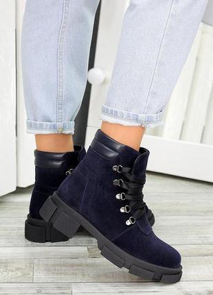 Ботинки трапперы синяя замша демисезон