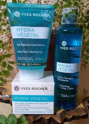 Набір hydra vegetal від yves rocher