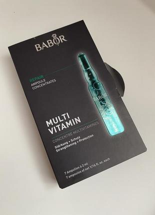 Ампули babor multi vitamin