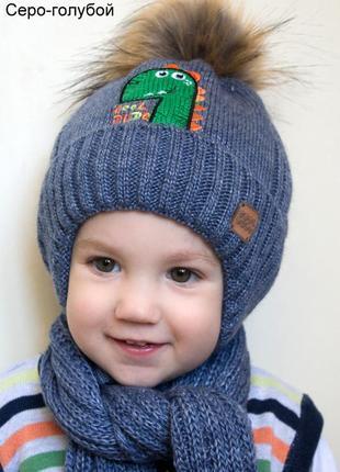 Arctic комплект - зимняя шапка на меху с бубоном и шарф р.44-48