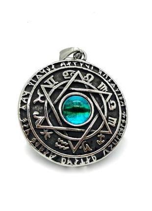 """👁🌊 оригинальный кулон """"гексаграмма гороскоп"""" с синим глазом дракона s-steel"""