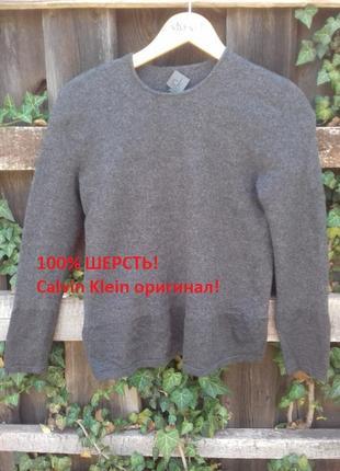 Шерстяной теплый свитер calvin klein
