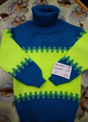 Свитр мальчику распродажа свитеров2 фото