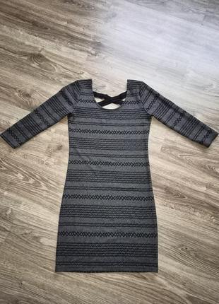 Сіро-чорне плаття