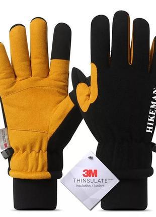 Мужские зимние лыжные горнолыжные сенсорные тач тёплые перчатки рукавицы флис loogdeel