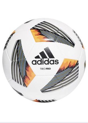 М'яч футбольний adidas tiro pro omb №5 fs0373 білий