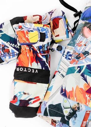 Крутые горнолыжные лыжные варежки перчатки рукавицы зимние тёплые xl