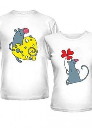 """Парные футболки с принтом """"мышки с куском сыра сердцем"""" push it"""