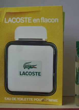 Lacoste lacoste pour homme - edt - 2 мл. оригінал. вінтаж