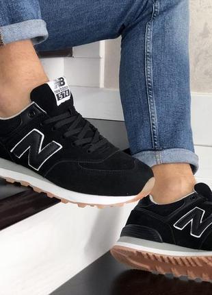 Кросівки new balance 574 чорні