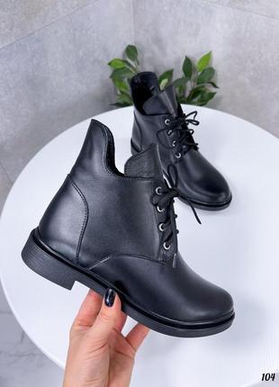 Ботинки демисезонные, кожа