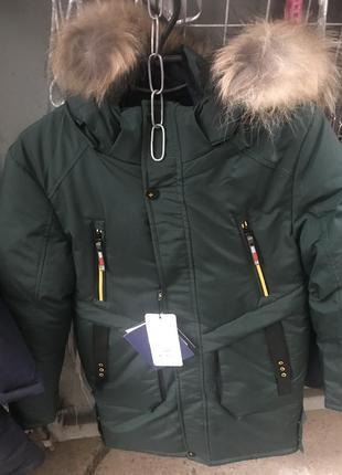 Стильные куртки на мальчика