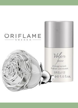 Набір volare forever парфумована парфюмерная вода💮дезодор oriflame оріфлейм орифлейм набор