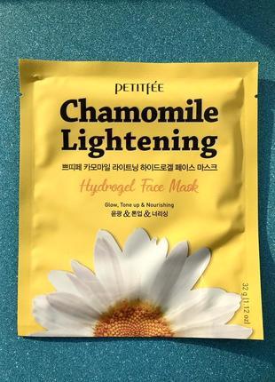 Гидрогелевая маска с ромашкой petitfee chamomile lightening hydrogel face mask
