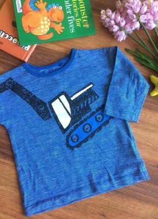 Классный трикотажный реглан ,кофта,футболка для парнишки next 6-9 месяцев