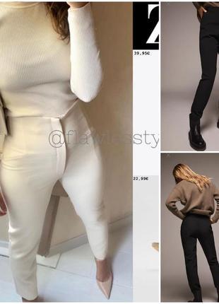 Класні штани zara