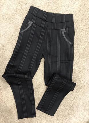 Стильные штаны с высокой посадкой италия