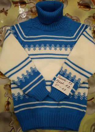 Свитр мальчику распродажа свитеров3 фото