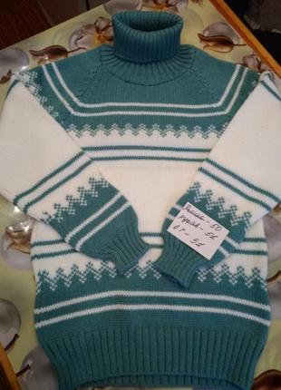 Свитр мальчику распродажа свитеров4 фото