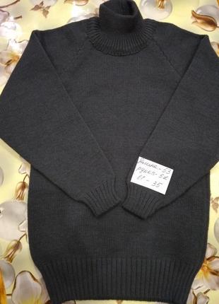 Свитр мальчику распродажа свитеров5 фото