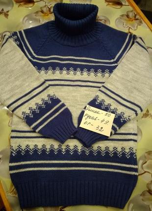 Свитр мальчику распродажа свитеров7 фото